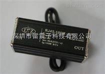 百兆网络信号防雷器