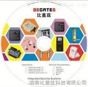 BGS-P1000收费型停车场系统