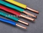 YJV VV CCC认证电力电缆3*25+1*16
