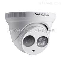 700线CCD红外模拟摄像机