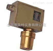 D520/7DD防爆型压力控制器/0849580、0849680、0849780压力开关