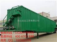 15米75立方压裂液储罐运输车价格