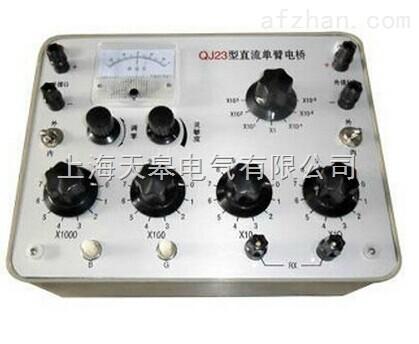 qj23直流电阻电桥_安防通用配件