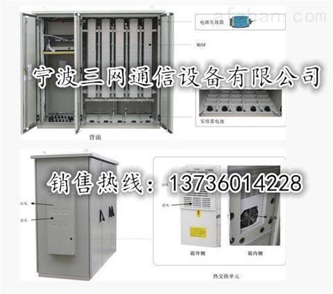 FTTC室外综合配线柜(户外机柜)
