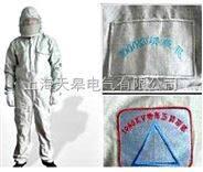帶電作業用高壓電防護服