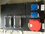 SCX三防插座箱,三防插座箱價格
