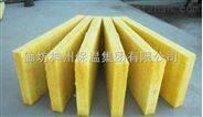 订做-吉林岩棉条、岩棉板生产厂家-供应订做
