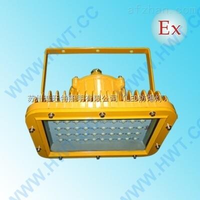 LED防爆吸顶灯-LED50W/60W/80W/100W-吸顶LED防爆灯
