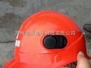 隧道电子门禁考勤定位LED进出管理系统专业厂家