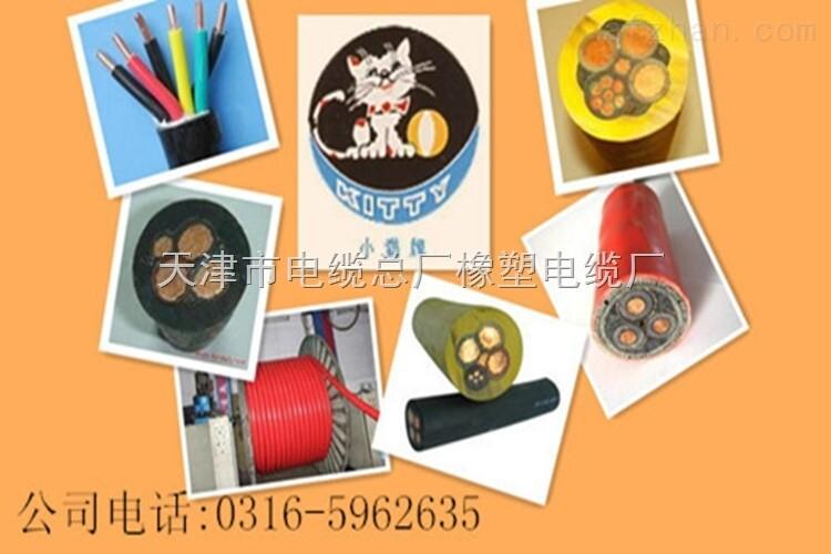 21*1.0铁路信号电缆价格表