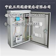 监控设备箱-监控电源箱 - 监控箱
