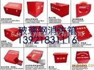 玻璃钢消防器材箱