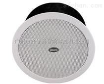 全新正品DSPPA 迪士普 DSP904 天花喇叭