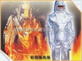 专业提供消防隔热服—消防员防护服