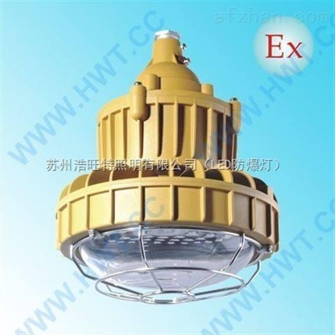 免维护LED防爆灯,LED免维护防爆灯,LED免维护照明防爆灯