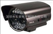 厂家直销110枪型防水红外监控摄像机