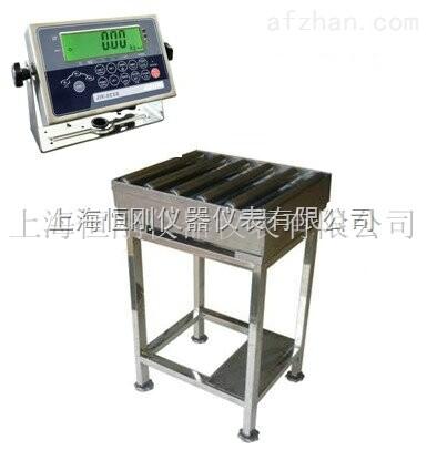 滚筒检重电子秤 30*40台面电子滚筒秤