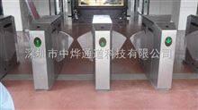 ZYTD中烨通道制造图书馆管内限制人数刷卡闸机门禁智能刷卡系统
