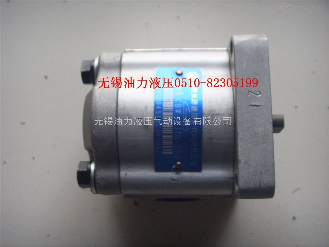 合肥长源齿轮泵CBW-F304-CFP