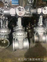 高品质+重型铸钢法兰电动闸阀|Z941H|良工集团品质