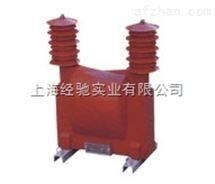 户外电压互感器JDZ8-35W,JDZF8-35W