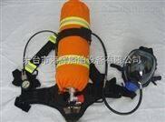 消防器材:正压式呼吸器 消防呼吸器