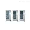 智能型安全工器具柜