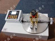 瓶盖扭矩测试仪矿泉水瓶盖扭矩测试仪