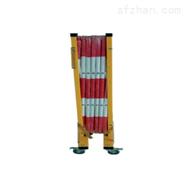 全绝缘折叠防护栏(折叠)