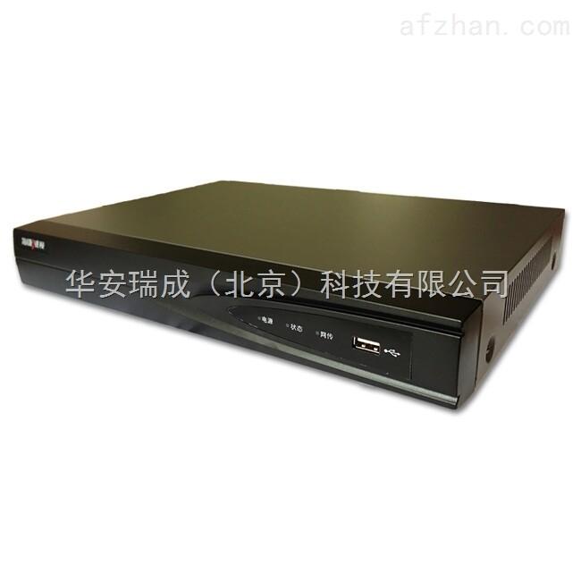 海康威视16路网络硬盘录像机NVR