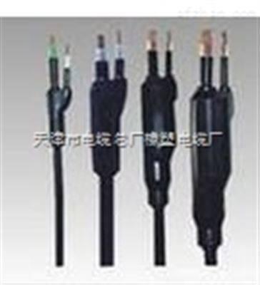 预分支电缆型号预分支电缆型号