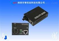 10/1000M 单模双纤 20KM 自适应光纤收发器