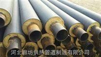 聚氨酯保温管 电力管道