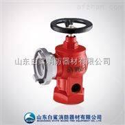 消防设备厂供应配卷盘减压稳压型室内消火栓