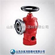 消防设备公司批发配卷盘专用旋转型室内消火栓