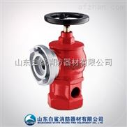 消防设备公司直销配卷盘专用旋转减压稳压型室内消火栓