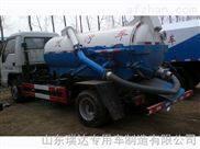 农用三轮吸粪车真空泵生产厂家