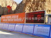 陆禾隧道考勤定位电子门禁系统(陕西西安办事处)