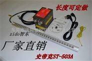 印刷配套除尘除静电装置-离子风棒