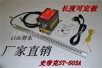 印刷配套除塵除靜電裝置-離子風棒