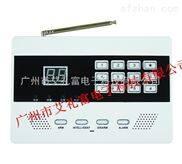 WS-809W智能增强型语音家用/商用防盗报警主机