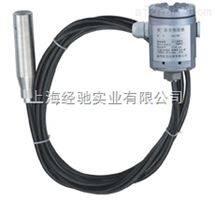 投入式液位变送器HC133B