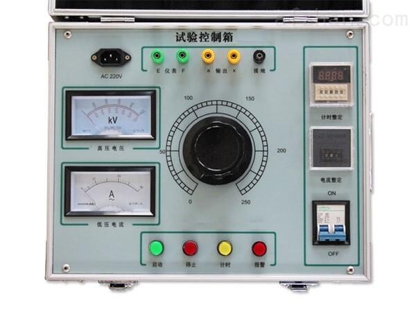 XC系列调压控制箱