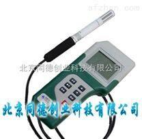 新型温湿度测试仪