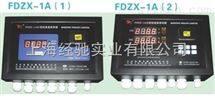 FDZX-1A(1),FDZX-1A(2) 起重量限制器仪表