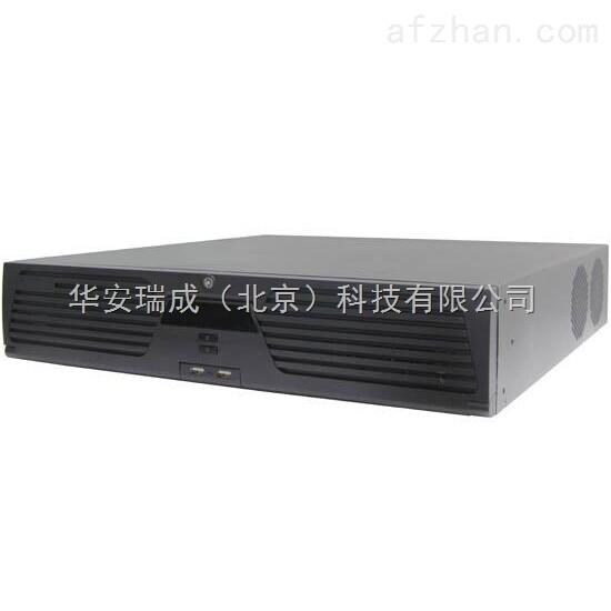 海康威视32路网络硬盘录像机NVR