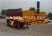 四川省西昌市7.7米30英尺骨架式平板自卸后翻运输半挂车做多能装多少吨