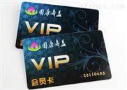 会员卡|北京会员卡制作