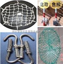 """广州窨井""""防坠落网""""厂家。窨井防坠网安装方法,价格"""