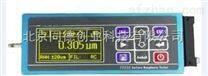 便携式粗糙度测量仪RL8080